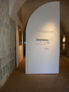 exposition journee  photo (5)